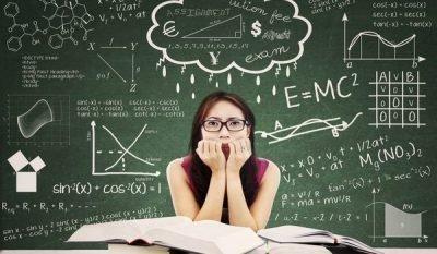 Подгтовка к экзаменам