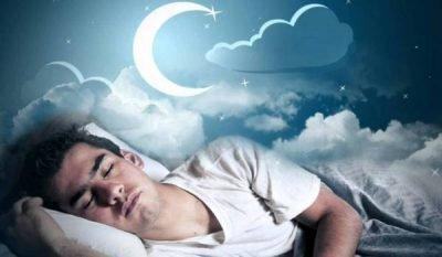 Приворот во сне