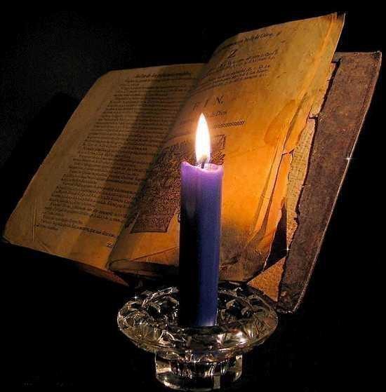 Заговор со свечой