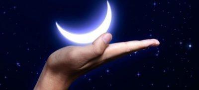 Обряд на убывающую Луну
