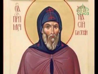 Молитва преподобному Афанасию, Игумену Брестскому
