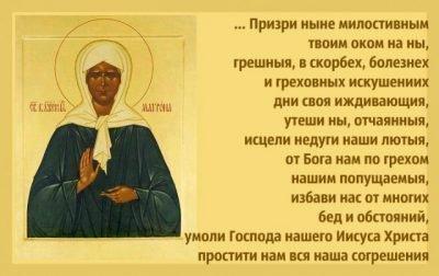 Христианские молитвы