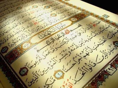 Мусульманские молитвы и заговоры