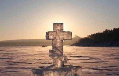 Крещенские обряды