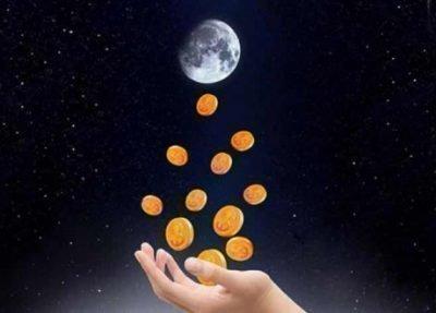 Луна и деньги