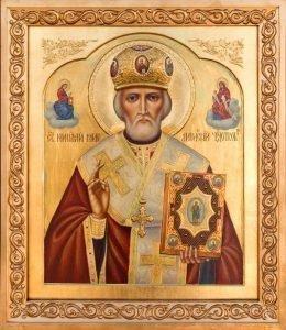 Молитвы к святому Николаю