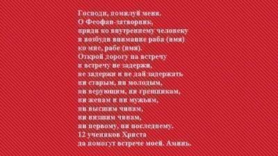 Текст на любовь