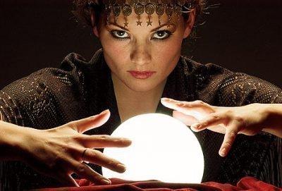 Цыганская магия