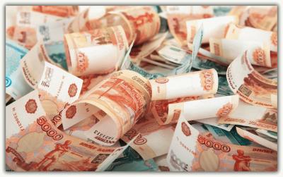 Наговоренные деньги