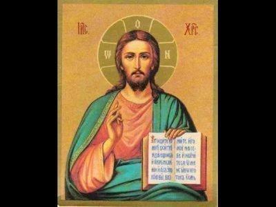 Икона Иисуа