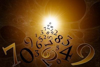 Магические числа