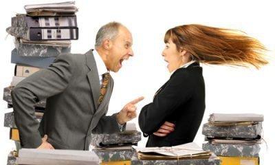 Как сделать чтобы начальник ушел с работы