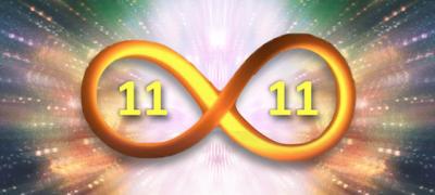 Символ бесконечности и позитива