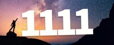 1111 - ангельская нумерология