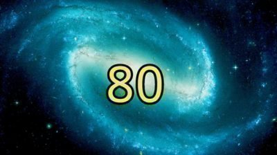 Число 80 в нумерологии