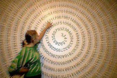 Нумерология трактует каждое число
