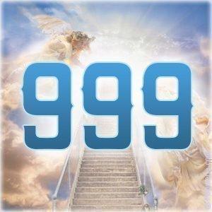 Число 999