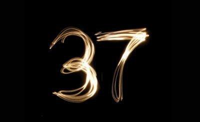 Число 37
