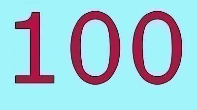 Число 100