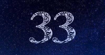 Число 33