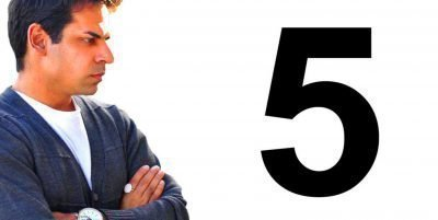Число 5