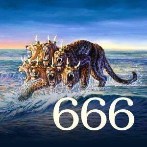 666 что значит эти цифры