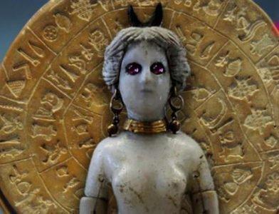 Богиня Астарта