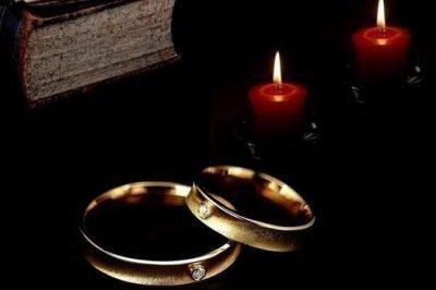 Черное венчание