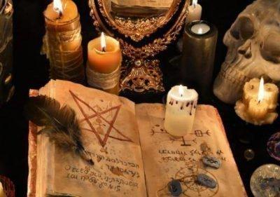 Черные ритуалы