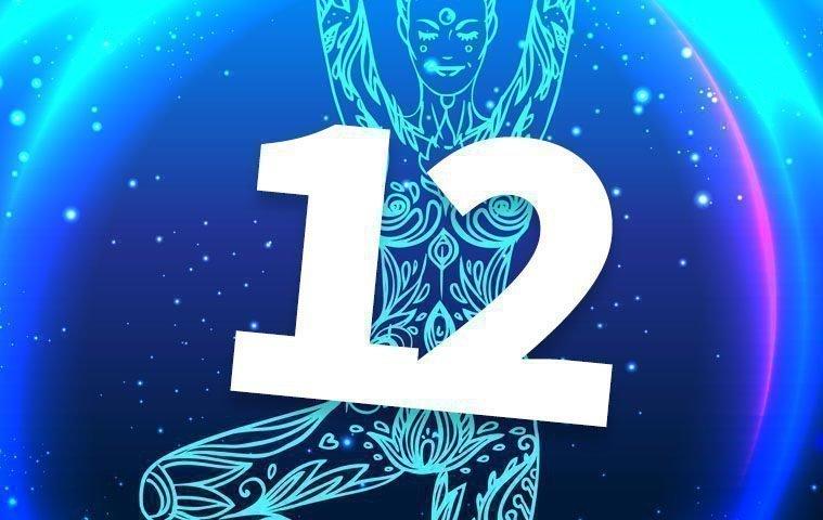 Число 12, символика и значение числа 12 в нумерологии
