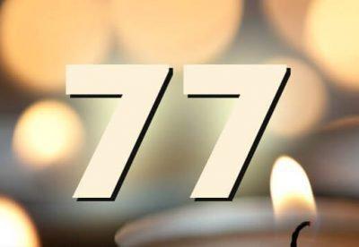 Число 77