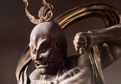 Демоны Ашура