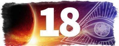Число 18 в нумерологии