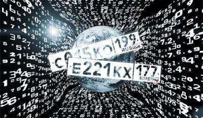 Номера машин в нумерологии