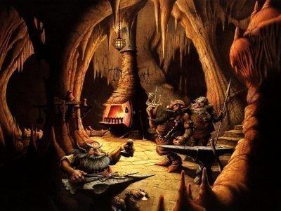 Подземное царство