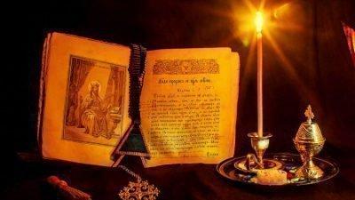 Ритуалы и обереги для защиты от порчи или сглаза
