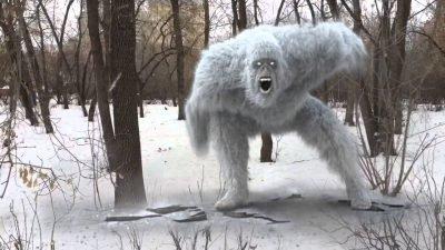 существует ли снежный человек