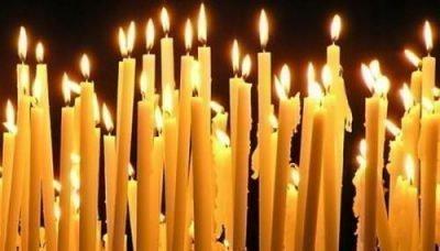 Желтые свечи