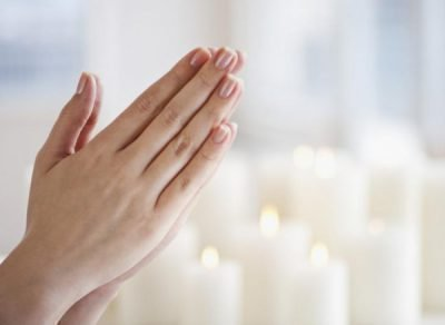 Молитва святым