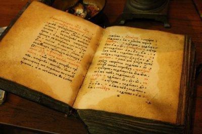 псалмы от колдунов и порчи