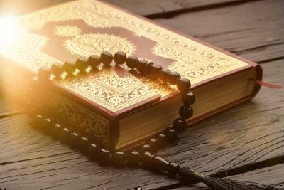 сглаз в исламе