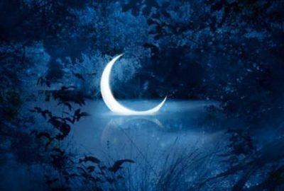 приворот на убывающую луну на любовь мужчины