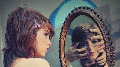 Зеркало - магический предмет