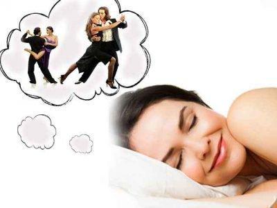 Гадание во сне