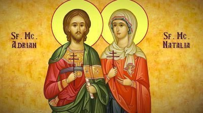 Икона Адриана и Наталии