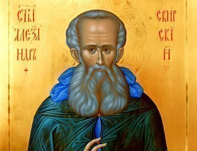 Икона Александра Свирского