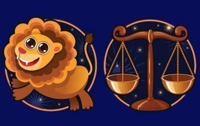Лев и Весы