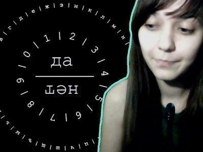 лицо девочки на фоне круга