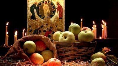 Молитва на Яблочный Спас в церкви