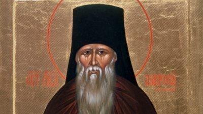 Икона Амвросия Оптинского